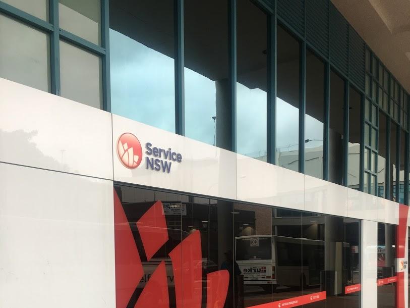 Service-NSW-Door